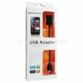 Адаптер для Samsung Galaxy S2, S3, Note и Note 2 Henca USB Adapter micro-USB – USB A, цвет black (LD19C-S2)