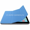 Apple iPad Air Smart Cover - Blue (MF054LL/A)