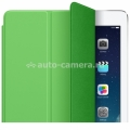 Apple iPad Air Smart Cover - Green (MF056LL/A)