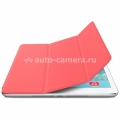 Apple iPad Air Smart Cover - Pink (MF055LL/A)