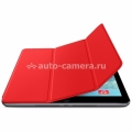 Apple iPad Air Smart Cover - Red (MF058LL/A)