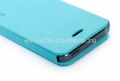 Чехол для iPhone 5 / 5S Capdase Folder Case Sider Tara, цвет green/grey (FCIH5-ST6G)
