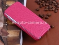 Чехол для iPhone 5 / 5S SAYOO Small Croco, цвет pink