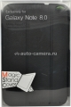 Чехол для Samsung Galaxy Note 8.0 (n5100) iCover Carbio, цвет Black (GN8-MGC-BK)