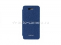 Кожаный чехол для iPhone 5 / 5S Vetti Craft HoriCover, цвет dark blue (IPO5HC1110102)
