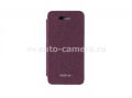 Кожаный чехол для iPhone 5 / 5S Vetti Craft HoriCover, цвет purple (IPO5HC1110108)