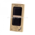 Кожаный чехол для iPhone 5 / 5S Vetti Craft Slimflip Normal Series, цвет black lychee (IPO5SFNS110101)