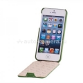 Кожаный чехол для iPhone 5 / 5S Vetti Craft Slimflip Normal Series, цвет green lychee (IPO5SFNS110105)