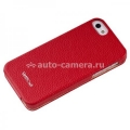 Кожаный чехол для iPhone 5 / 5S Vetti Craft Slimflip Normal Series, цвет red lychee (IPO5SFNS110109)