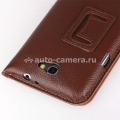 Кожаный чехол для Samsung Galaxy Note 2 (N7100) Yoobao Executive Leather Case, цвет coffee