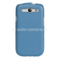 Кожаный чехол для Samsung Galaxy S3 (i9300) Vetti Craft Slimflip Diamond Series, цвет blue (SGY93SFDS110102)