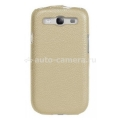 Кожаный чехол для Samsung Galaxy S3 (i9300) Vetti Craft Slimflip Diamond Series, цвет Khaki (SGY93SFDS110113)
