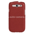 Кожаный чехол для Samsung Galaxy S3 (i9300) Vetti Craft Slimflip Diamond Series, цвет red (SGY93SFDS110109)