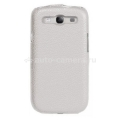 Кожаный чехол для Samsung Galaxy S3 (i9300) Vetti Craft Slimflip Diamond Series, цвет white (SGY93SFDS110110)