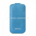 Кожаный чехол для Samsung Galaxy SIII Vetti Craft Slimflip Normal Series, цвет blue lychee (SGY93SFNS110102)