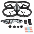 Квадрокоптер Parrot AR.Drone 2.0 Elite Edition, цвет Jungle (PF721822)