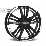 Диски ATS 9x20 5x112 ET60 D66,6 Radial Racing Black