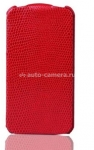 Чехол для iPhone 5 / 5S SAYOO Leather Beaty, цвет red