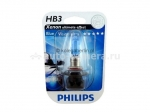 Галогенная лампа Philips HB3 12v 65w Blue Vision Ultra 9005BVUB1 1 шт.