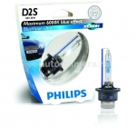 Лампа ксенон D2S Philips 85V-35W (P32d-2) BlueVision ultra
