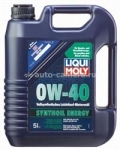 Моторное масло Liqui Moly 0W-40 Synthoil Energy 1923, 5л
