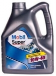 Моторное масло Mobil 10W-40 Super 2000 X1 152050, 4л