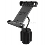 Автомобильный держатель для iPad RAM Mount RAM-A-CAN II™ Flex Arm Cup Holder (RAP-299-2-TAB3U)