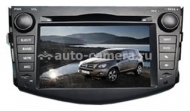 DayStar DS-7042HD для Toyota Rav-4