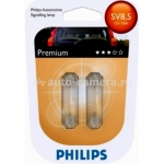 Салонная лампа Philips Fest T10.5 12V-10W SV8.5-41/11 art.12866B2