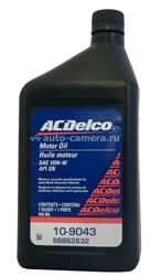 Масло AC Delco 10W-40 Motor Oil 10-9043, 0.946л