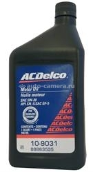 Масло AC Delco 5W-20 Motor Oil 10-9031, 0.946л