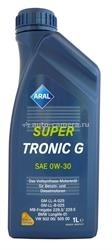 Масло Aral 0W-30 SuperTronic G 4003116103821, 1л