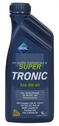 Масло Aral 0W-40 SuperTronic 20458, 1л