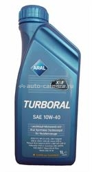 Масло Aral 10W-40 Turboral 22007, 1л