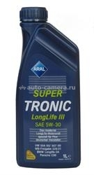 Масло Aral 5W-30 SuperTronic Longlife III 20478, 1л