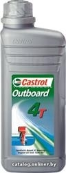 Масло Castrol 10W-30 Outboard 4T 4008177285806, 1л