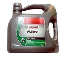Масло Castrol 10W-40 Act>Evo 4T 4008177075216, 4л