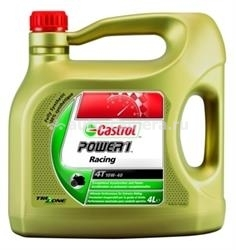 Масло Castrol 10W-50 Power 1 Racing 4T 4008177054228, 4л