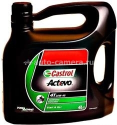 Масло Castrol 20W-40 Act>Evo 4T 55928, 4л