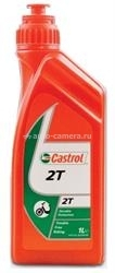 Масло Castrol 2T 57977, 1л