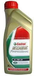 Масло Castrol 5W-20 EDGE Professional A1 Land Rover 4008177073885, 1л