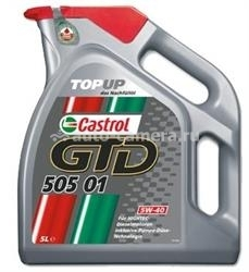 Масло Castrol 5W-40 GTD 505.01 TOP UP GY-505TUP-4X5L, 5л