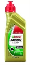 Масло Castrol 5W-40 Power 1 Scooter 4T 55879, 1л
