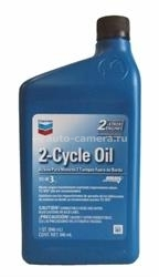 Масло Chevron 2 Cycle Oil TC-W3 023968464905, 0.946л