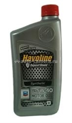 Масло Chevron 5W-40 Havoline Synthetic Motor Oil 076568796464, 0.946л
