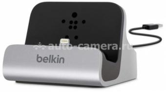 Док-станция для iPhone 5 / 5S Belkin Charge + Sync Dock, цвет silver (F8J045BT)