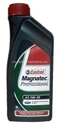 Масло Ford 5W-30 Magnatec Professional A5 151FF3, 1л
