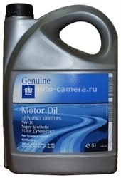 Масло General Motors 5W-30 Super Synthetic 93165212, 5л