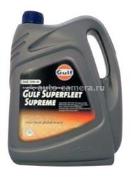 Масло Gulf 15W-40 Superfleet Supreme 8717154952100, 4л