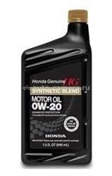 Масло Honda 0W-20 Genuine Synthetic Blend 08798-9045, 1л